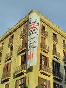 Felipe VI banner